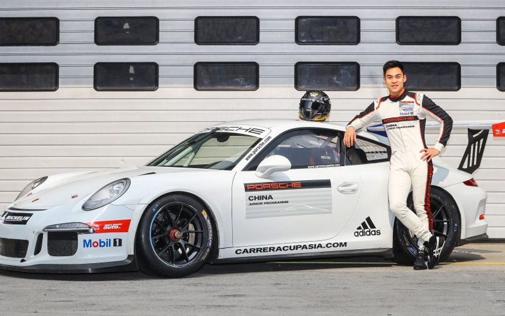 TAN ON SHORTLIST TO BECOME CHINA'S NEXT PORSCHE JUNIOR PROTÉGÉ
